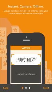 Waygo 2
