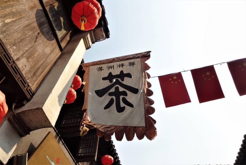 Pútač pred vchodom do jednej z mnohých čajovní v meste Suzhou