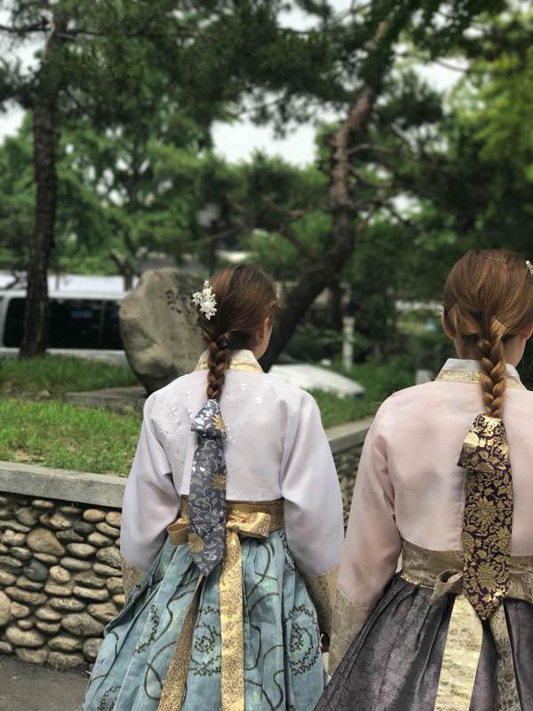 korejské randění šance na nejlepší přátele